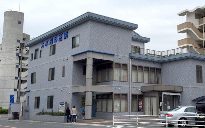 大本内科医院(外観)